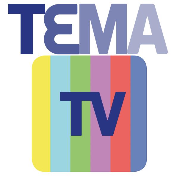 Education - numérique - TemaTv